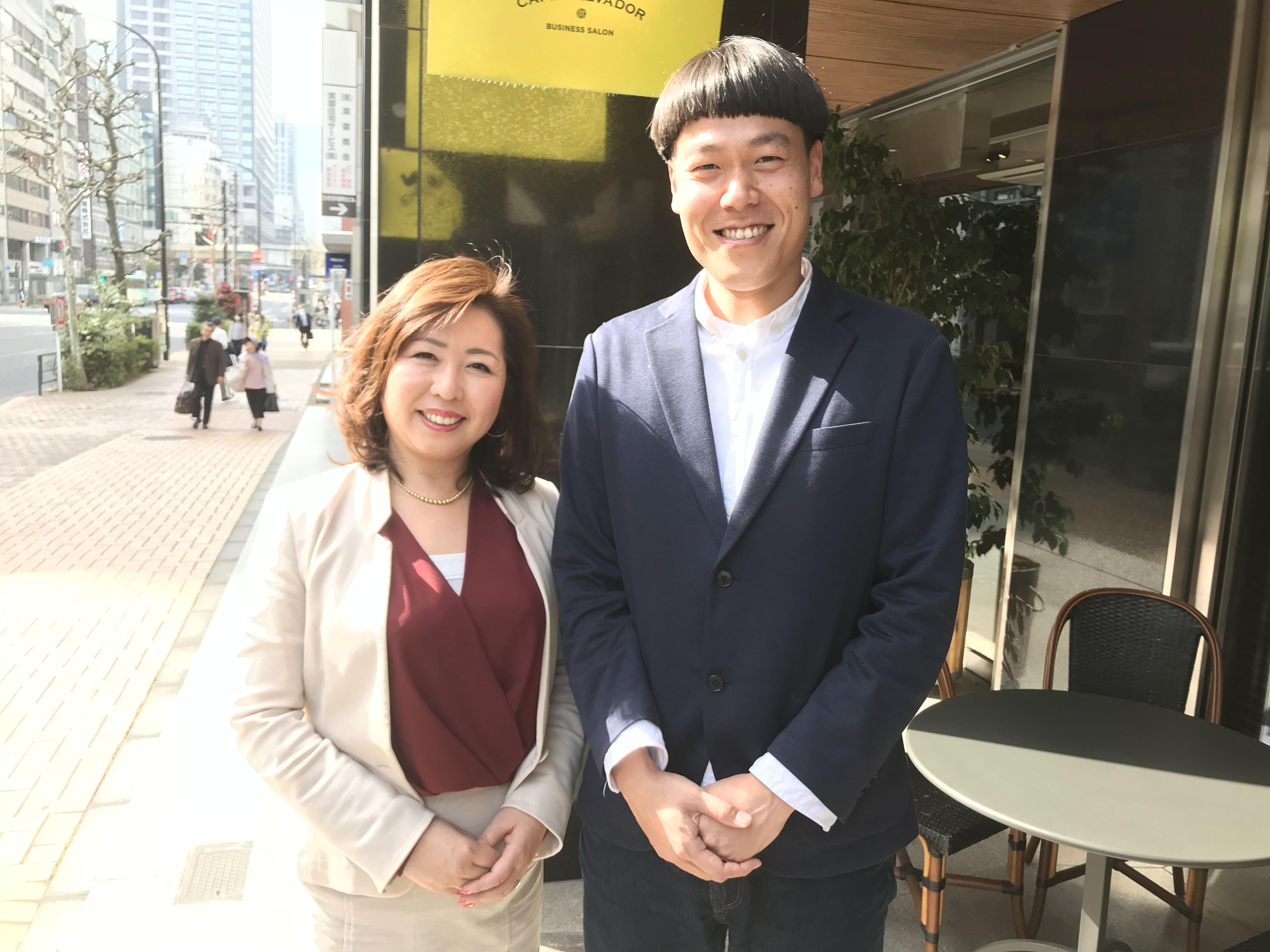 第3話 FPをもっと身近に!未来に使うお金のことをファイナンシャルプランナーと一緒に考えてみませんか。山中伸枝さんインタビュー