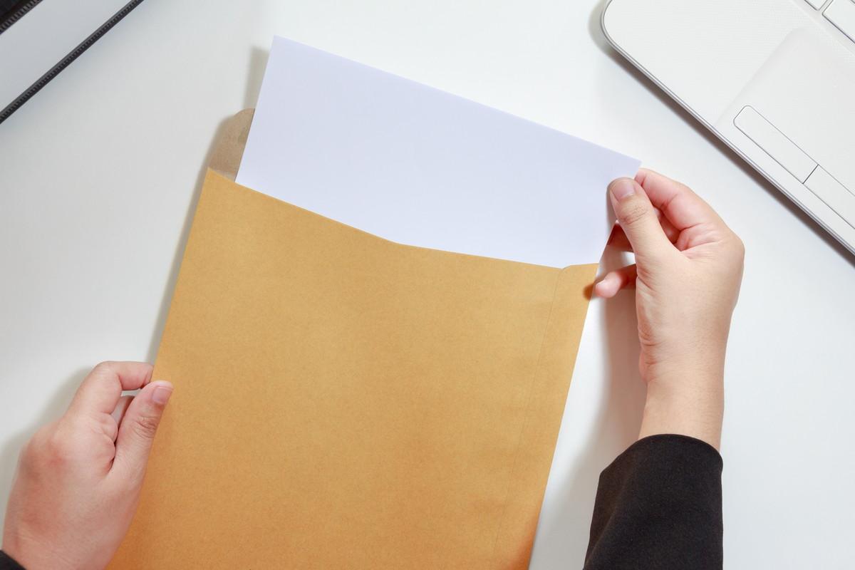 【相続税は確定申告で申告するのか】相続税の申告と確定申告のしくみ