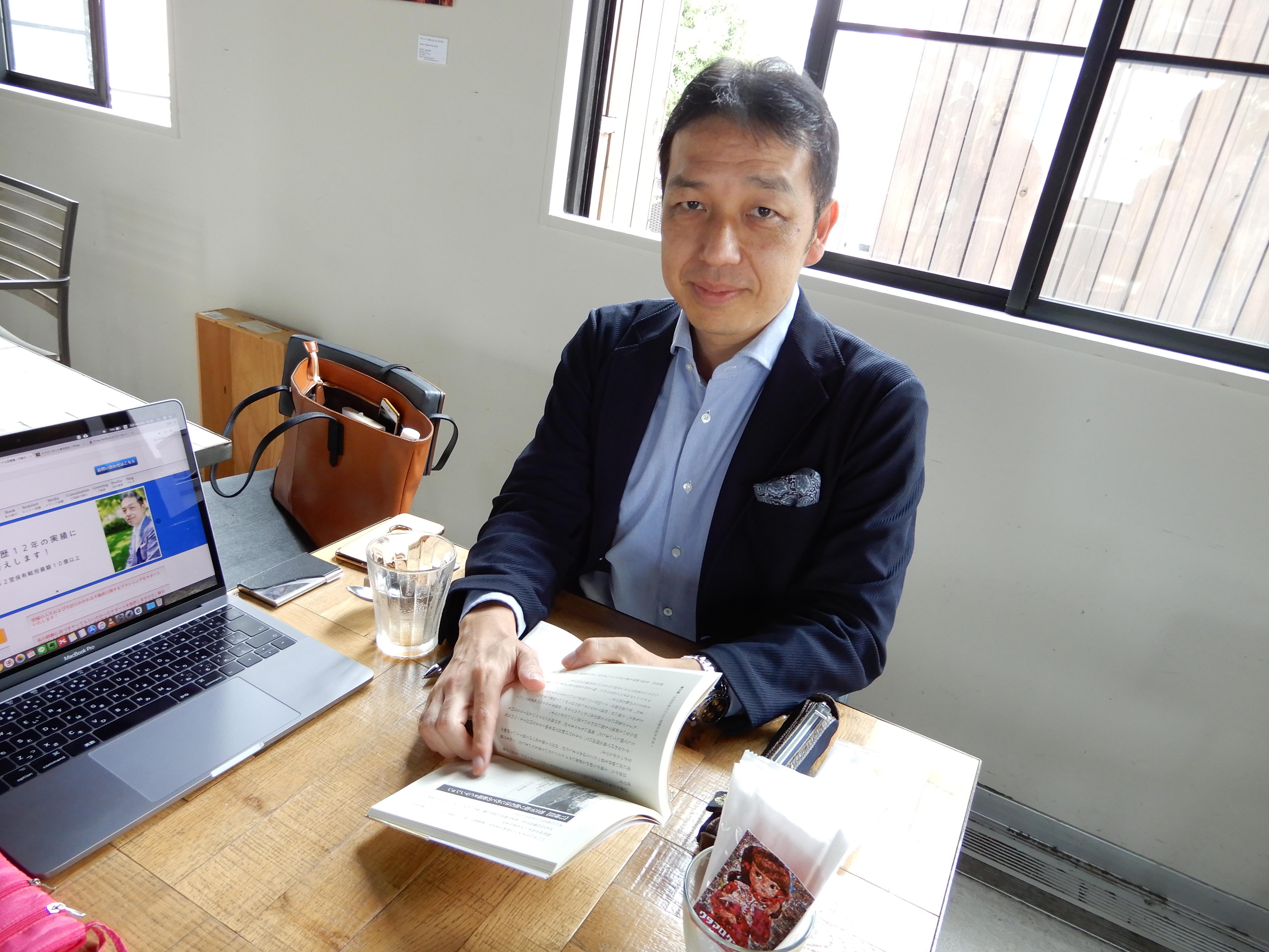 第2話 永遠の自由を手に入れるために。あなたも学んでみませんか。独自の投資手法でセミリタイアを果たした不動産投資家・田中宏貴さんインタビュー