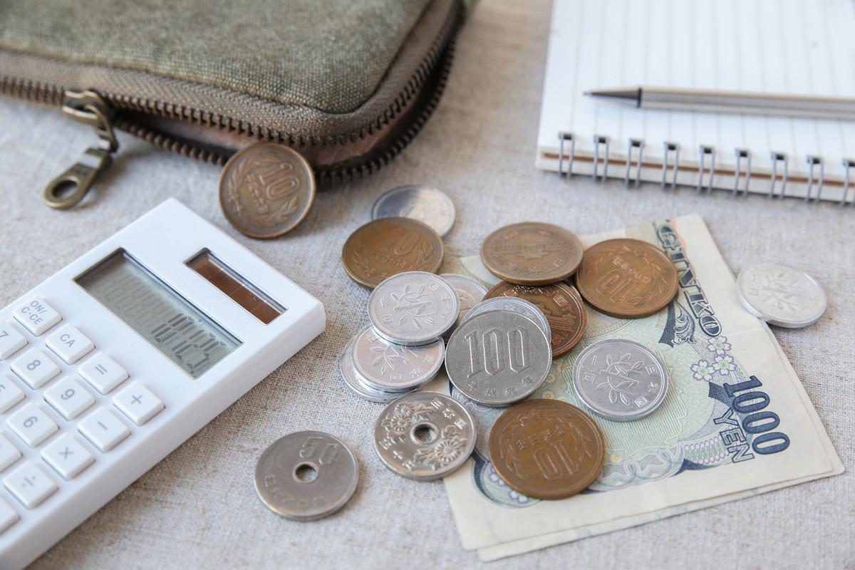 waonはクレジットカード一体型のカードが便利|活用術を紹介!